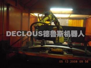 标准机器人-B型